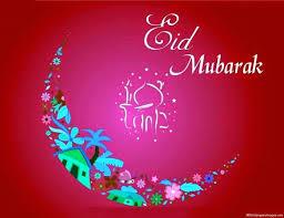 Selamat Hari Raya Idul Fitri 2017 dan Jadwal operasional Accurate