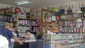 Penjualan Resmi Accurate Ver 5 Wilayah Jawa Tengah